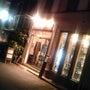 東京は池袋のセレクト…