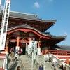名古屋大須の画像