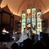 友人の結婚式に行ってきましたという話とよく聞かれることの画像