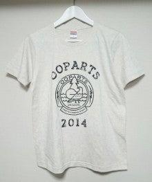 Tシャツグレー