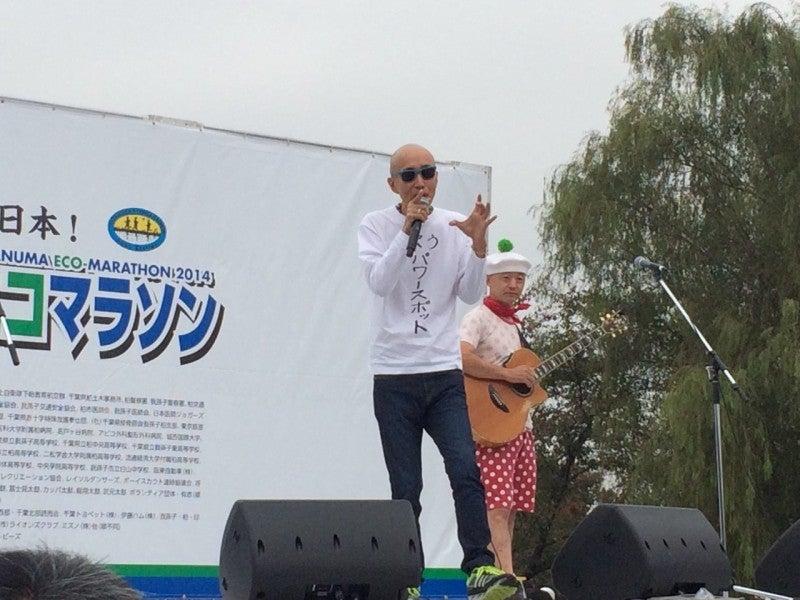 手賀沼エコマラソン
