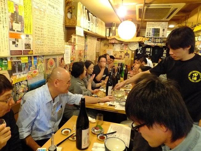 田酒5995
