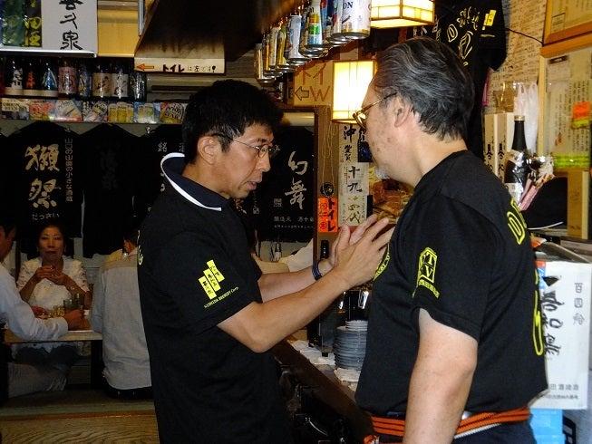 田酒5986