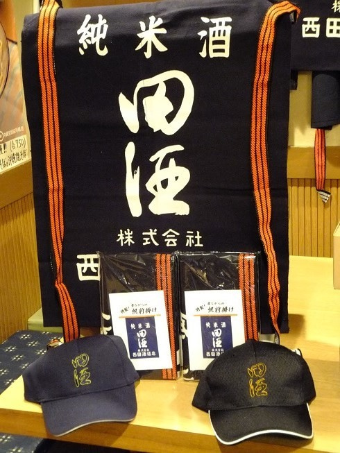 田酒5944