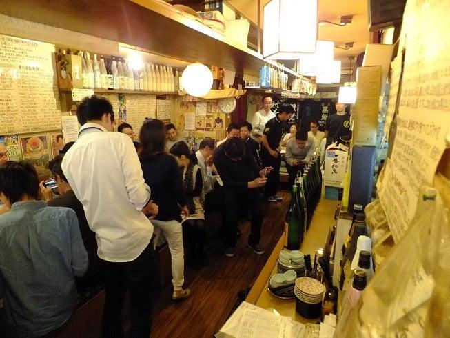 田酒5989