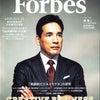 ■銀座スタイル Forbes JAPAN 2014.12 銀座の若旦那、女将のブログ始めました!の画像