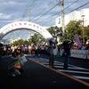 しまだ大井川マラソンの画像