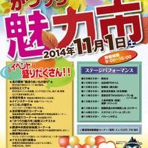 勝浦魅力市開催!