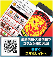 後藤洋央紀オフィシャルブログ「何はさておき 今日のひろおき 改 ...