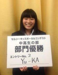 YU-KA2