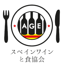 AGEロゴ