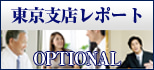 $株式常勝軍団-バナー1