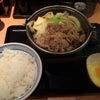 牛すき鍋膳by吉野家。の画像