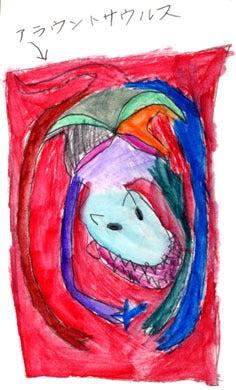 子供の絵でつくる年賀状