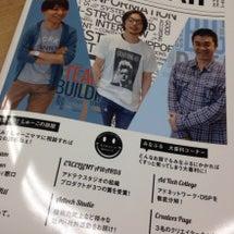 TECH STAR(…