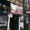 渋谷宇田川町のひもの屋/ランチ再開!ワンコイン500円ランチの価値はいかに!?の画像