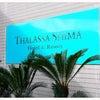 タラサ志摩ホテル&リゾートでタラソ&グルメな大人旅~2日目 朝食~の画像