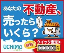東京23区の地価ランキング/2014 | 不動産売却一括査定サイト ...