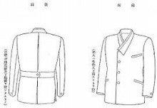戦車兵のブログ国民服コメント