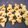 手作りチーズベーコンエピパンを焼きましたの画像
