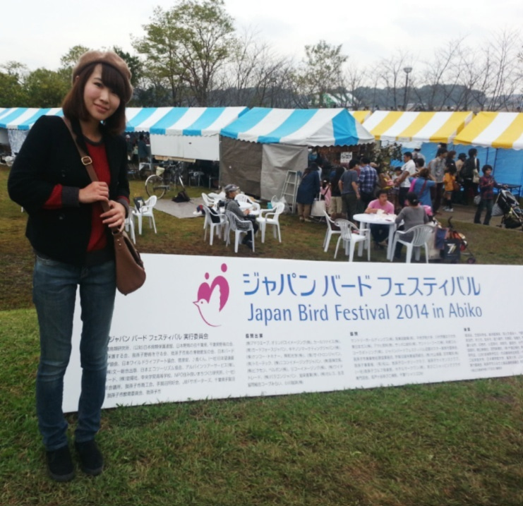 ジャパンバードフェスティバル