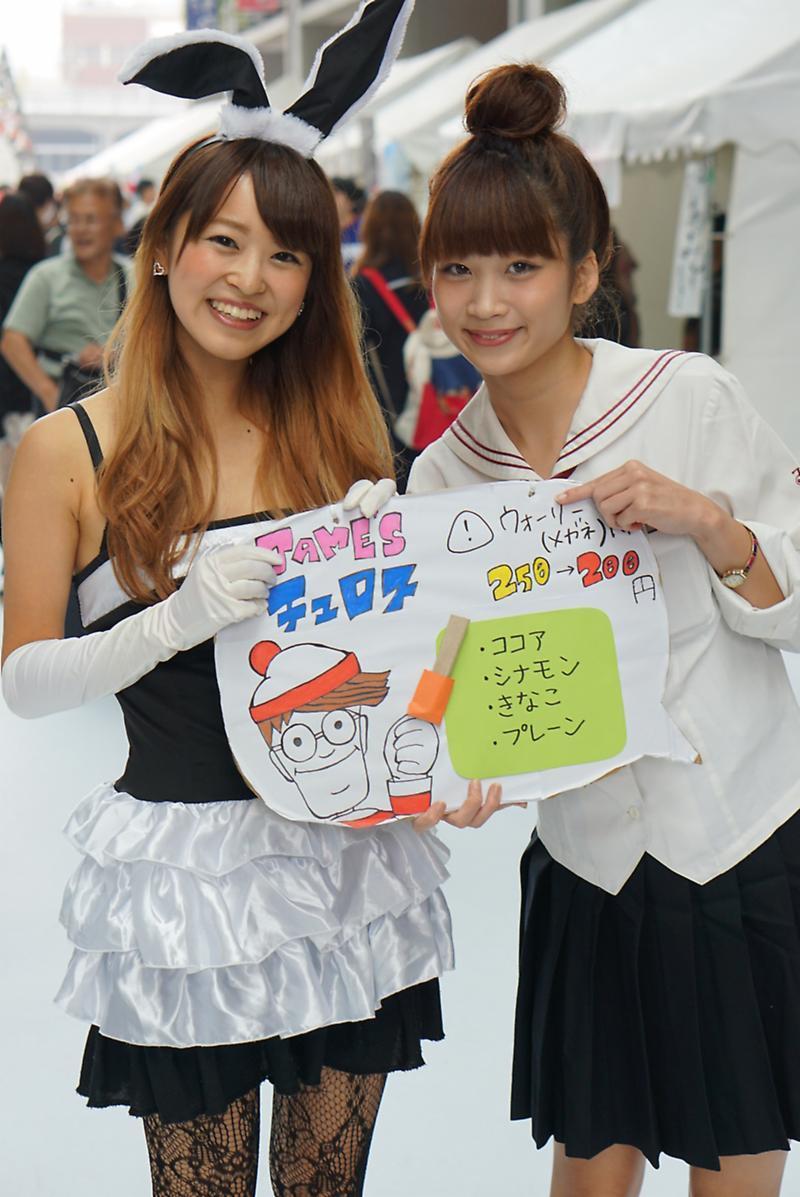 愛知大学学園祭&椿フェスタ べんちゃんのブログ