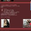 11月4日&5日の告知!の画像