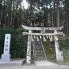 月讀神社の元宮は壱岐に!!凛とした月読命の原始的なパワーとは★の画像