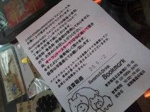 シフォンケーキ 4