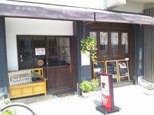 足立区綾瀬のカフェ・ブックマーク 1