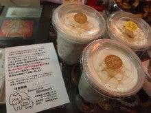 シフォンケーキ 3