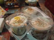 シフォンケーキ 1