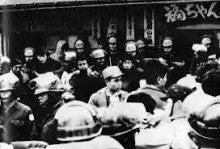 大菩薩峠事件   戦車のブログ