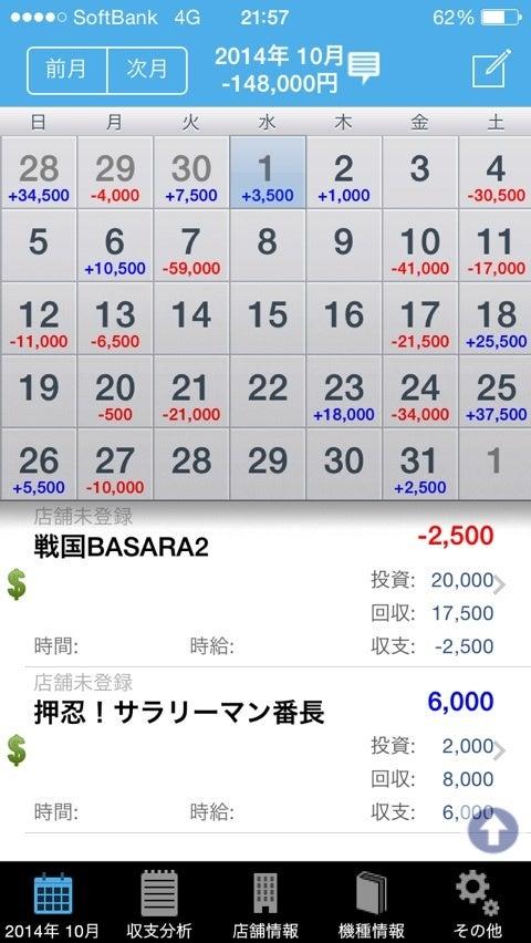 {D1051D5B-FB45-4EAC-B2BC-3A89F4B67418:01}