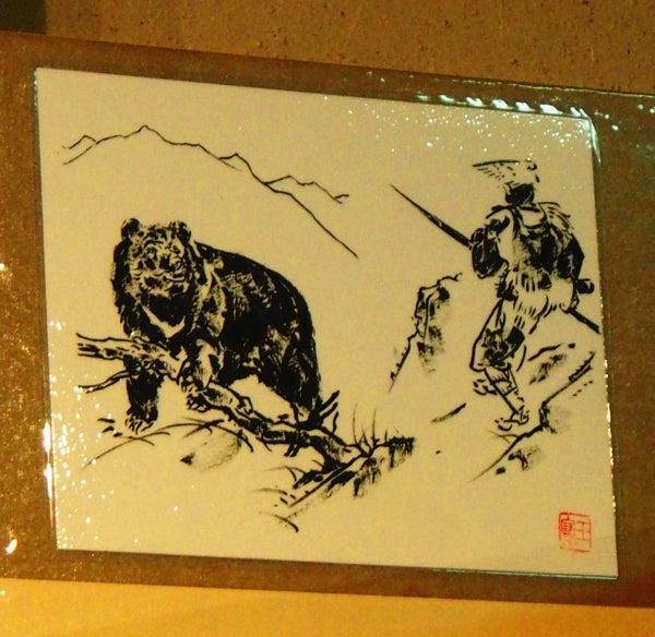*丹波山村探訪レポートその3 野生動物と猟 | 『サンカ研究 ...