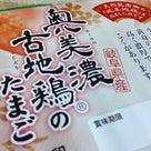 9日(日)10周年記念ラーメンは15時から!の記事より