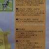 紙1枚は数千円の価値。の画像