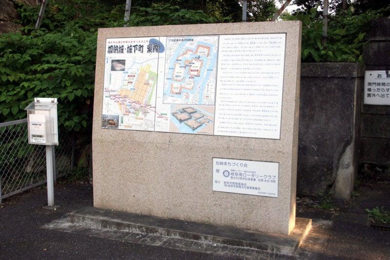 加納城/⑦本丸北側にある説明板