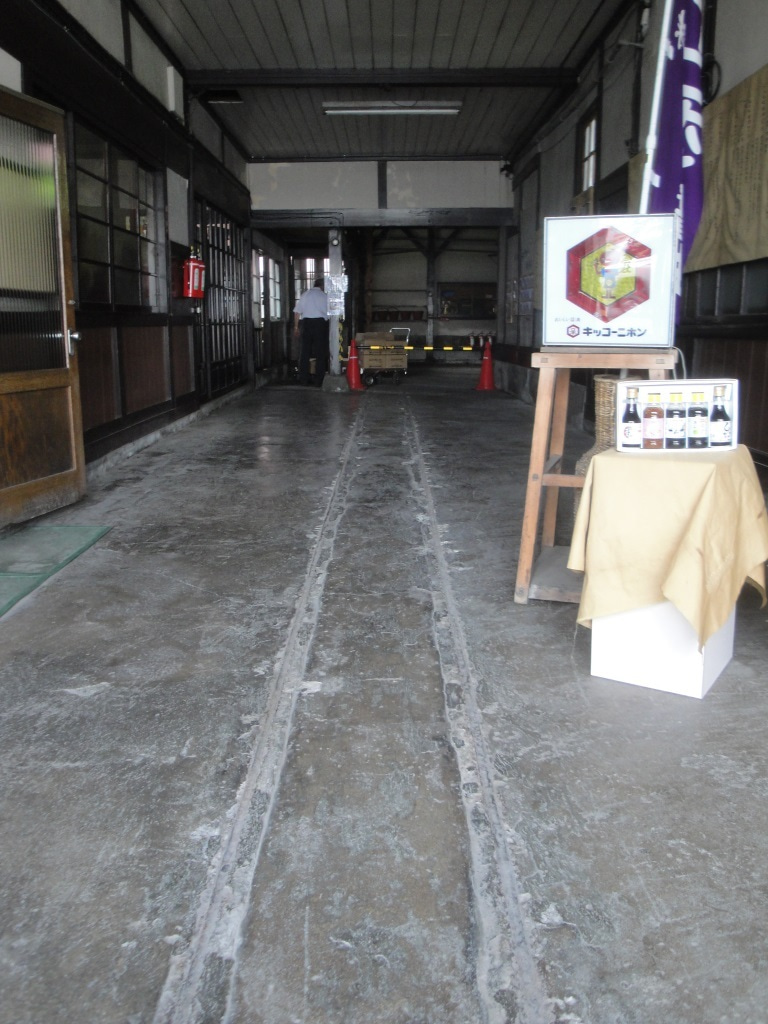 横丁鉄道・旭川