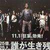 哀川翔さんの 25 の画像
