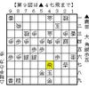 『鹿田システム』:対居飛車「2枚銀向かい飛車」 第8話 ~勝負形に~の画像