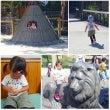 東武動物公園へ