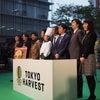『東京ハーヴェストに参加』の画像