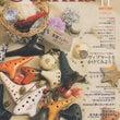 オカリナ雑誌「Oca…
