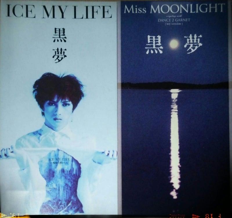 ICE MY LIFE』/『Miss MOONLIGHT...