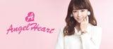 桐谷美玲オフィシャルブログ「ブログさん」by Ameba-Angel Heart