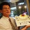 源太さんのお誕生日会の画像