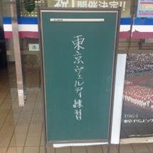 多摩陸に来ました。