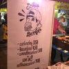 チェンマイ門市場のハンバーガー屋さんの画像