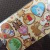 【記念切手】冬のグリーティング/ハッピーグリーティングの画像